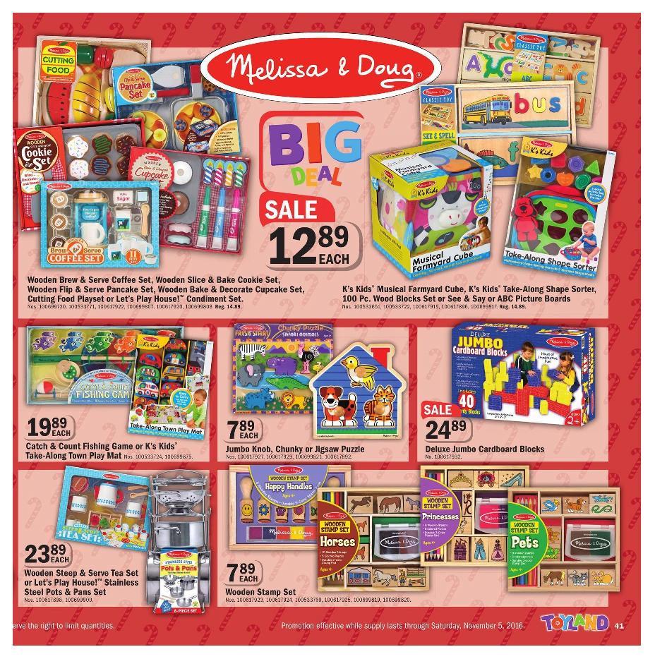 Mills Fleet Farm Toy Catalog 2016
