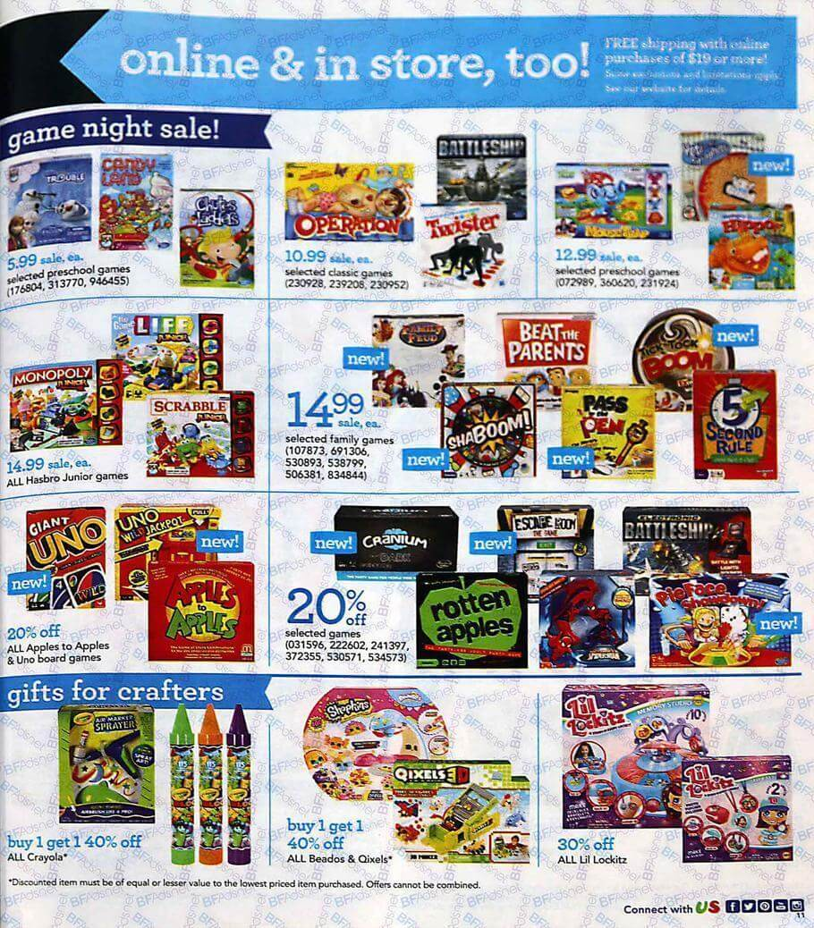 toys r us cyber monday 2016 ad. Black Bedroom Furniture Sets. Home Design Ideas