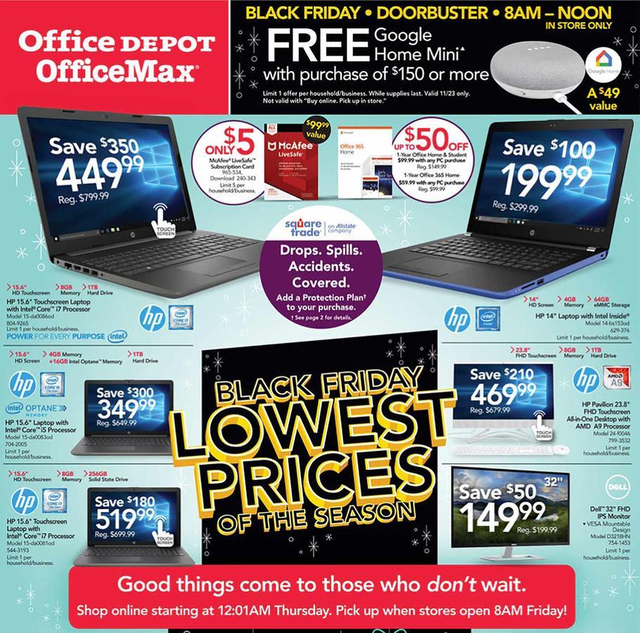 Office Depot/OfficeMax