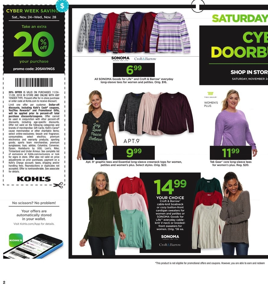 Kohl S Cyber Monday Ad 2018