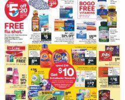 CVS Weekly Ad Sale September 27 - October 3, 2020